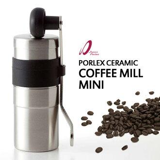 Paulexceramick coffee grinder mini fs4gm