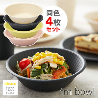 ideaco tm bowl set TM Bowl 4-input / idea Ko fs4gm