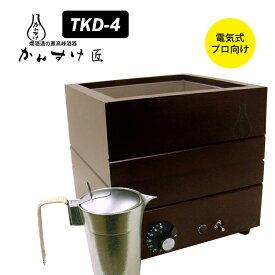 電気式燗どうこ かんすけ・匠 TKD−4型(プロ向き用) 【送料無料/お取寄せ】【RCP】【s27】