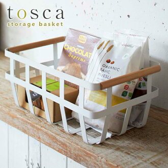 Tosca storage baskets / Tosca fs4gm