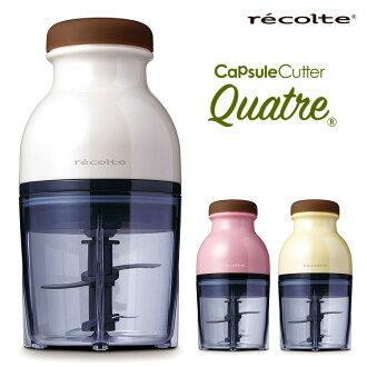 recolte capsule cutter Quatre (cattle) and Rekord