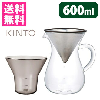 KINTO coffee carafe set 600 ml / KINTO