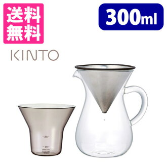 KINTO coffee carafe set 300 ml / KINTO