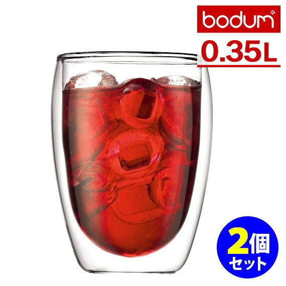 bodum パヴィーナ ダブルウォールグラス(0.35L×2客入) /ボダム PAVINA 【ポイント10倍/2客セット/在庫有/あす楽】【RCP】【p0409】