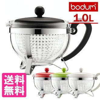 布杜姆博尔茶壶 (1。 0 L) / 波顿香波堡
