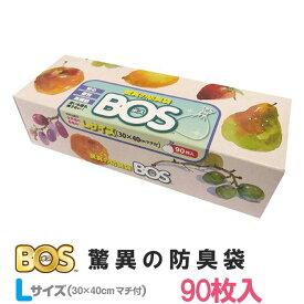 驚異の防臭袋BOS 箱型Lサイズ(90枚入) /クリロン化成 【ポイント10倍/在庫有/あす楽】【RCP】【p1201】