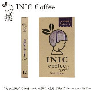 INIIC coffeenightaroma 12 件 (不含咖啡因的) 和公司咖啡夜香