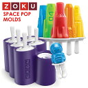 ZOKU スペースモールド(6本用) /ゾク 【ポイント10倍/在庫有/あす楽】【RCP】【p0609】