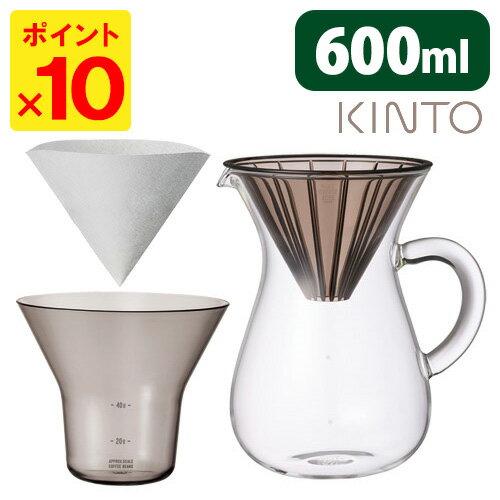 KINTO コーヒーカラフェセット プラスチック 600ml /キントー 【ポイント10倍/在庫有/あす楽】【RCP】【p0405】
