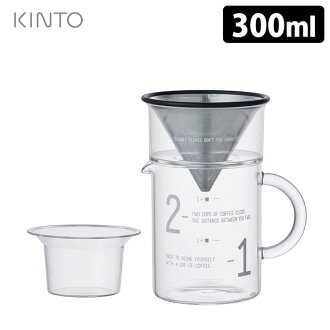 KINTO coffee jug set 300 ml / KINTO