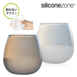 Silicone zone silicon glass / silicone zone