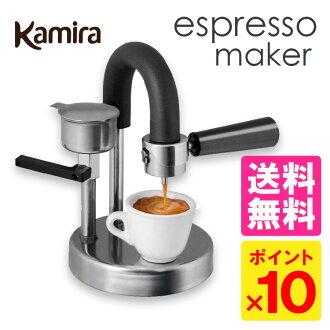 Kamira Camilla espresso maker