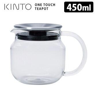 KINTO touch teapot 450 ml stainless steel / KINTO