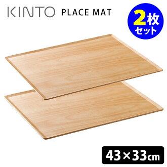 亲戚餐垫餐垫 430 × 330 毫米桦木 2 件套/亲戚