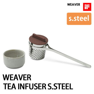 TOAST WEAVER TEA INFUSER S.STEEL tea Infuser / toast Weaver
