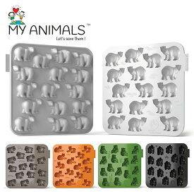 【メール便送料無料】My Animals チョコレートモールド(シロクマ/サイ/パンダ/トラ/ゴリラ) /マイアニマルズ 【在庫有】【RCP】