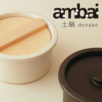 AMBAI earthen pot and am glad I fs4gm