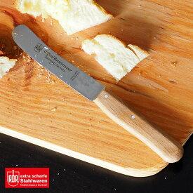 【メール便送料無料】ROR ドイツ製マルチナイフ 【ポイント5倍/在庫有】【RCP】【p1024】
