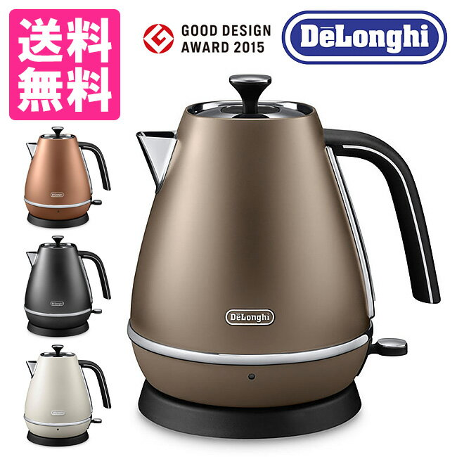 delonghi distinct cordless kettle delonghi