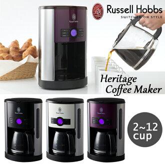 Russell Hobbs heritage coffee maker / Russell Hobbs fs3gm