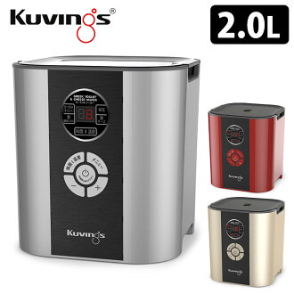 Kevin s yogurt & cheese maker (Silver)
