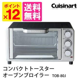 Cuisinart 緊湊的烤麵包機烤箱肉雞 TOB 80 J / Cuisinart [37]