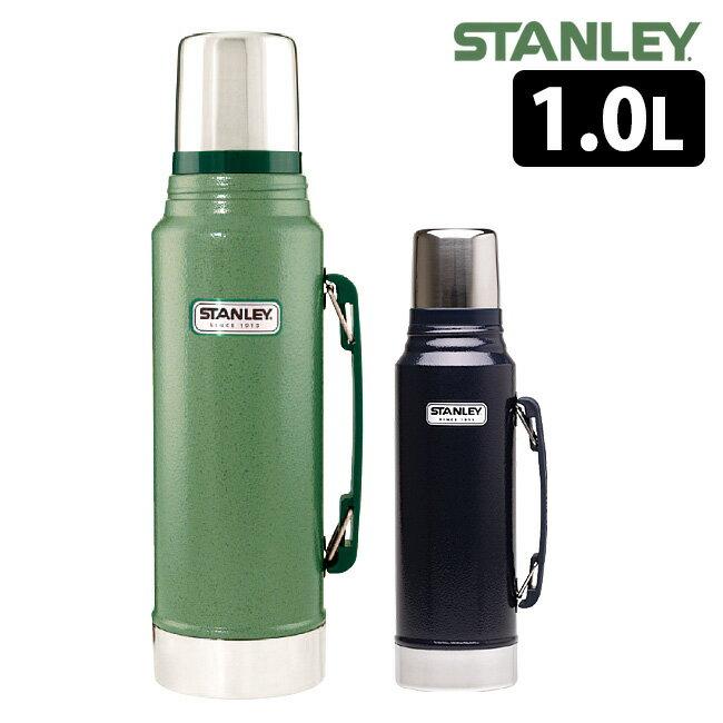STANLEY クラシック バキュームボトル 1.0L /スタンレー 【ポイント10倍/送料無料/一部在庫有】【RCP】【p0123】