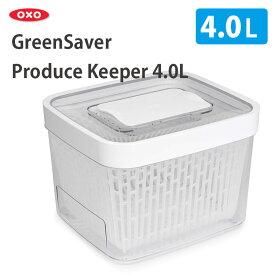 OXO グリーンセーバー フードキーパー 4.0L /オクソー 【ポイント10倍/在庫有/あす楽】【RCP】【p1101】