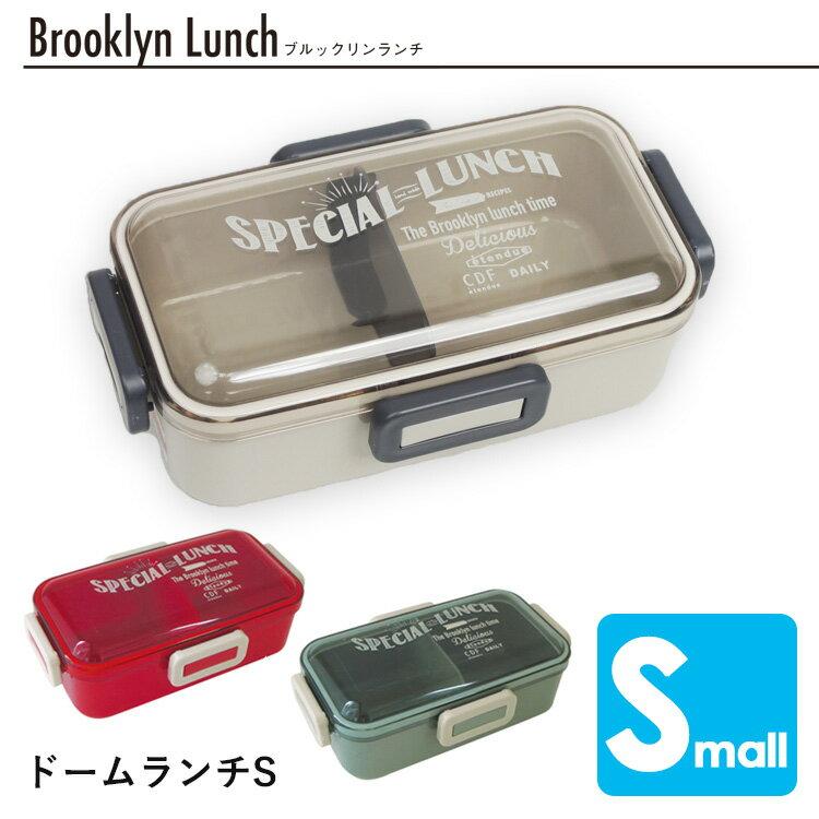 CDF Brooklyn Lunch ドームランチS /ブルックリンランチ 【ポイント2倍/在庫有/あす楽】【RCP】【p0126】