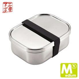 工房アイザワ 角型フードボックス 中1段(ゴムバンド付き) /UTILE lunch‐box 【送料無料/お取寄せ】【RCP】【s10】