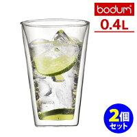【bodum】CANTEENダブルウォールグラス(0.4L)