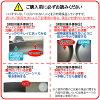 Gastrolux BIOTAN IH for saucepan (depth 9 cm diameter 16 cm) and gastrolux by Au Temps