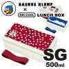 GEL-COOL×RASMUS KLUMP(SG)午餐盒/rasumusu·kurumpu