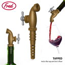 Fred TAPPED ワインエアレーター&ボトルストッパー /フレッド 【ポイント5倍/在庫有/あす楽】【RCP】【p0421】
