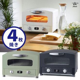 Aladdin Grill and toaster /Aladdin