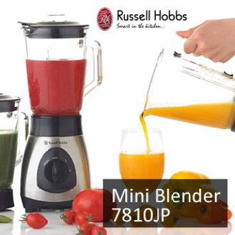 Waste-Russell Hobbs mini blender 7810 JP / Russell Hobbs