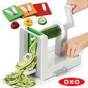 【数量限定特典付】OXO テーブルトップ ベジヌードルカッター /オクソー 【ポイント10倍/送料無料/在庫有/あ…