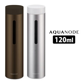 Cado AQUANODE hydrogen water bottle handy / Caddo akande