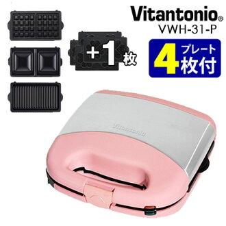 華夫格坦 1 & 熱三明治貝克溢價套 (粉紅色) + 選擇選項板套/托尼奧