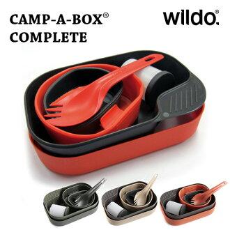 Wildo CAMP-A-BOX COMPLETE Bento box / wild camper box complete