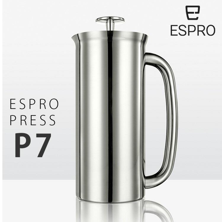 Espro press フレンチプレス P7 ミラー /エスプロ・プレス 【ポイント5倍/送料無料/在庫有/あす楽】【RCP】【p1225】