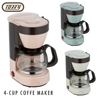 Toffy 4 cup coffee maker / toffee