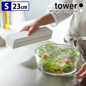 Tower magnet lap case S / tower