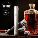 UKKOMATTI(ウッコマッティ)100 スキットル&レザーケースセット(100ml) /UKKO 【ポイント12倍/送料無料/在…