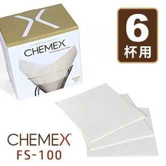 Entering 100 pieces FS-100 / ケメックス where it is for a coffee filter 6 cup for exclusive use of CHEMEX (quadrangle)