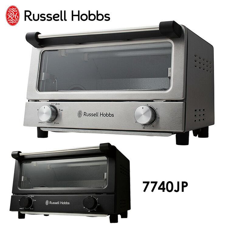 Russell Hobbs オーブントースター 7740JP /ラッセルホブス 【ポイント15倍/送料無料/在庫有】【RCP】【p0529】