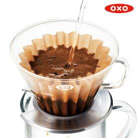OXO ガラスコーヒードリッパー  /オクソー 【ポイント10倍/お取寄せ】【RCP】【p1101】