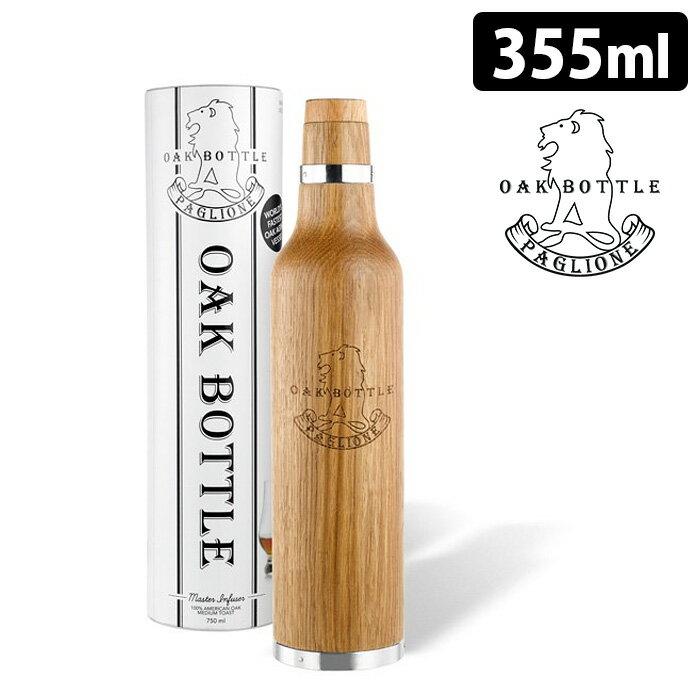 OAK BOTTLE オークボトル 355ml CLV‐298‐M 【ポイント10倍/送料無料/在庫有/あす楽】【RCP】【p1119】