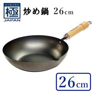 河灯两极 (夸) 根炒潘 22 厘米 / 河灯