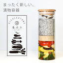 Picklestone 115 (漬物瓶) /ピクルストン115 【送料無料/在庫有/あす楽】【RCP】